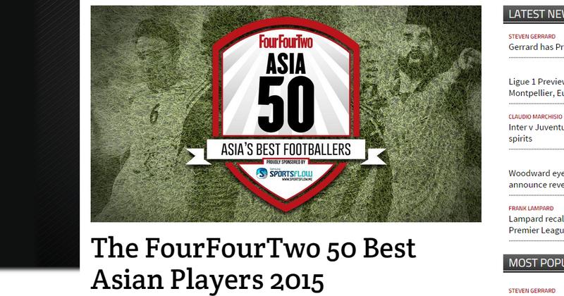 アジアのサッカー選手トップ50」...
