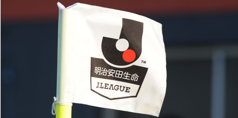 Jリーグのように、「冠スポンサー」を結んでいる海外の1部リーグたち