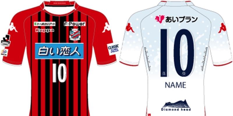 日本代表 新ユニフォーム 2018 アウェイ