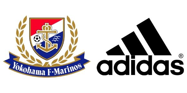 Qoly - Football Web Magazineアウェイはゴールド! 横浜F・マリノスが2015新ユニフォームを発表