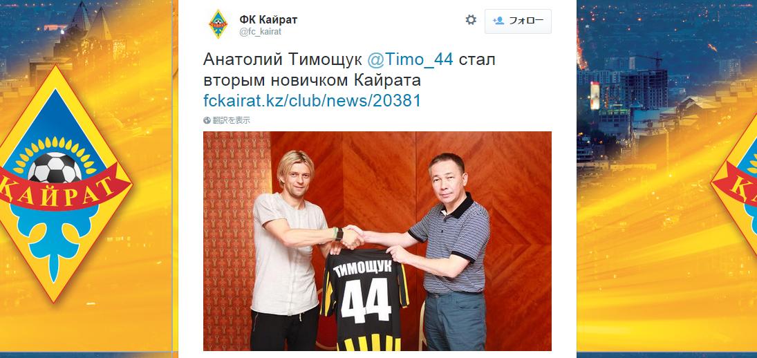 ウクライナ代表のレジェンド、カ...